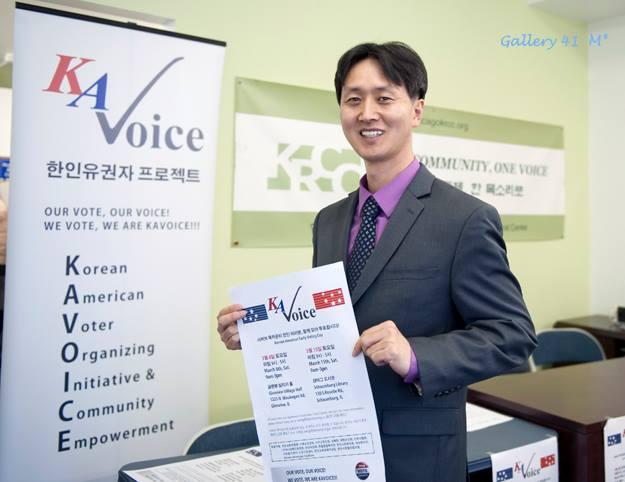 KA Voice 한인 유권자 프로젝트