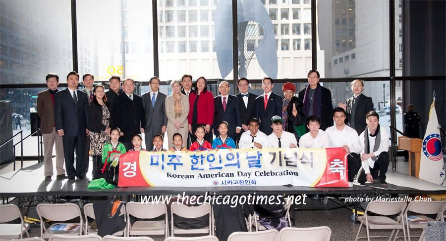 KoreanAmericanDayCelebration06
