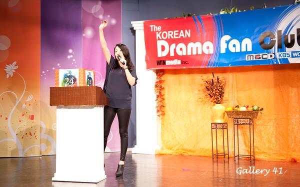 KoreanDramaFanClubOpenHouse12