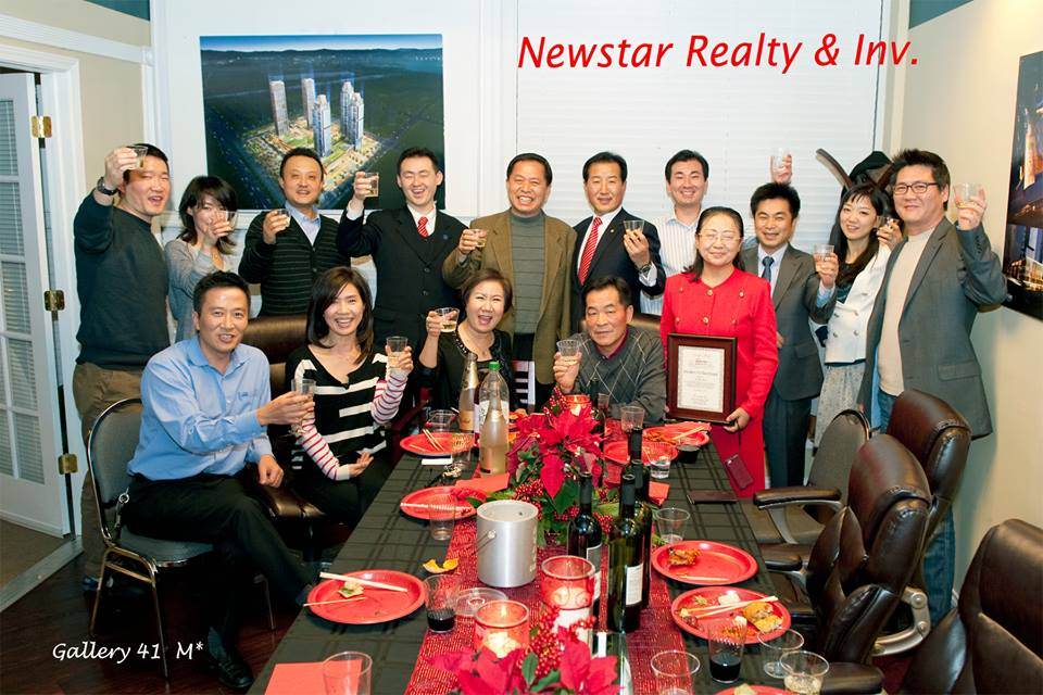 Newstar Realty Christmas Party